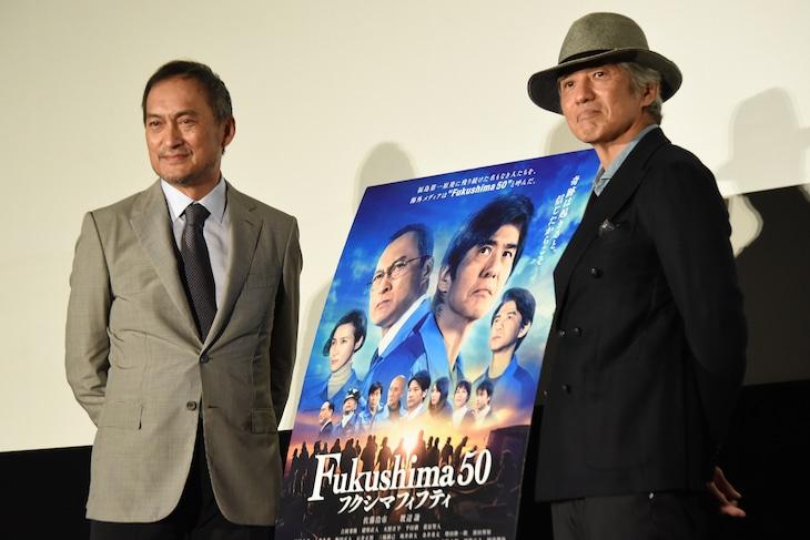 「Fukushima 50」カムバック上映舞台挨拶の様子。左から渡辺謙、佐藤浩市。