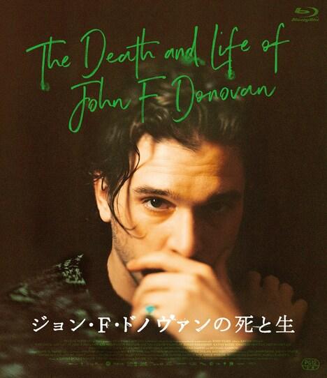 「ジョン・F・ドノヴァンの死と生」Blu-rayのジャケット。
