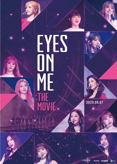 「EYES ON ME : THE MOVIE」ポスタービジュアル (c)CJ 4DPLEX & STONE MUSIC ENTERTAINMENT