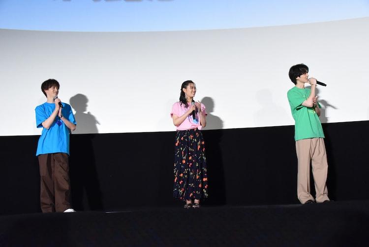 左から伊藤あさひ、山口乃々華、吉野北人。