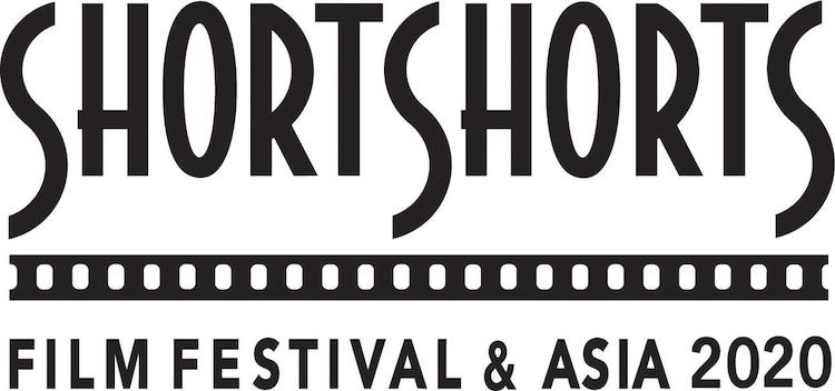 ショートショート フィルムフェスティバル&アジア(SSFF & ASIA)ロゴ