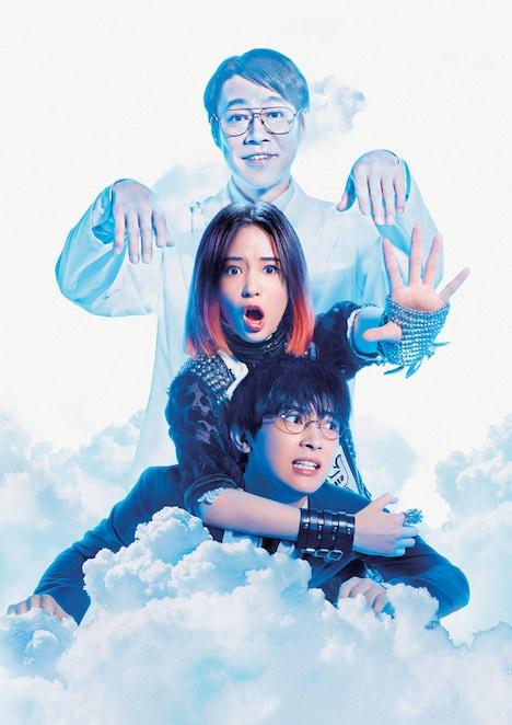 「一度死んでみた」豪華版Blu-rayインナーケース
