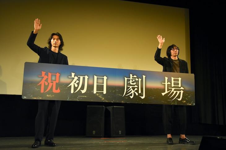 「劇場」初日リモート舞台挨拶の様子。左から山崎賢人、行定勲。
