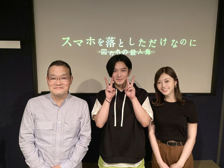 左から中田秀夫、千葉雄大、白石麻衣。