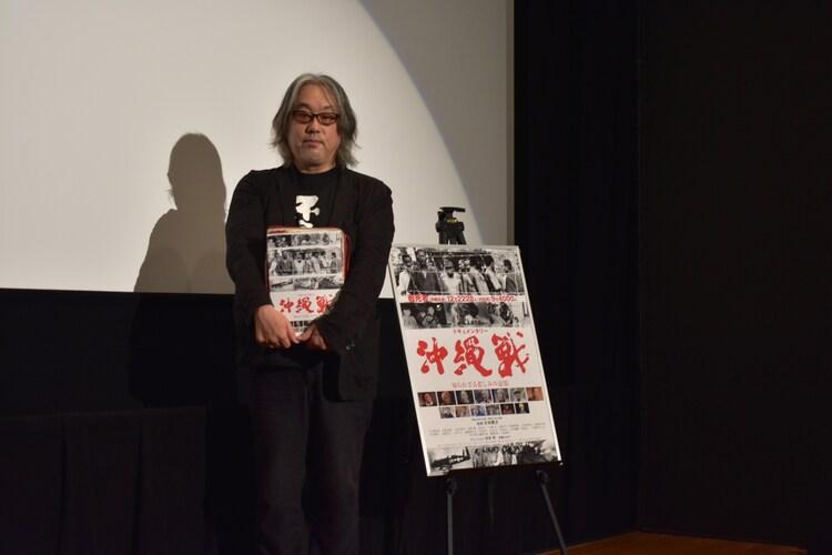 「ドキュメンタリー沖縄戦 知られざる悲しみの記憶」初日舞台挨拶に登壇した太田隆文。