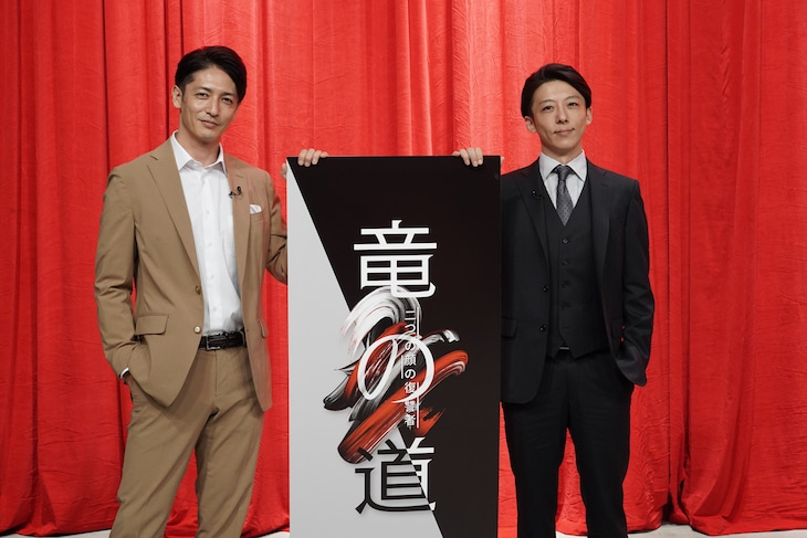 「竜の道 二つの顔の復讐者」取材会の様子。左から玉木宏、高橋一生。