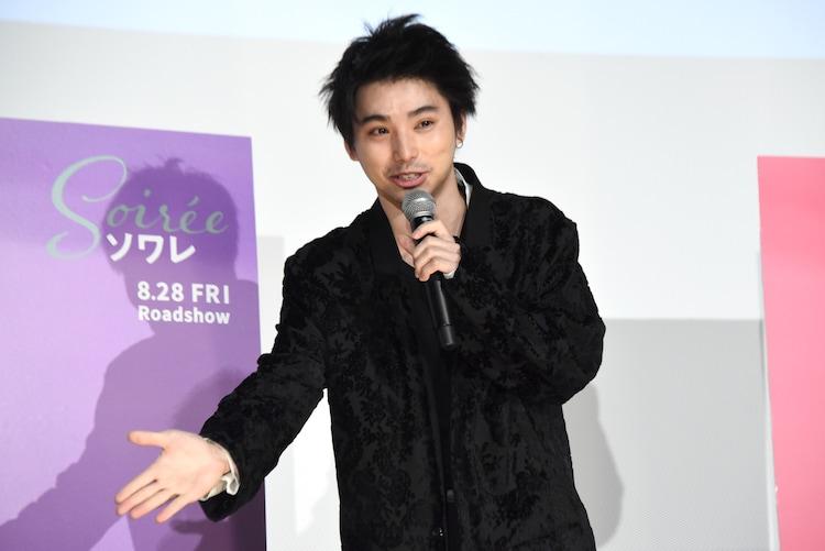 豊原功補と小泉今日子の撮影現場の様子を説明する村上虹郎。