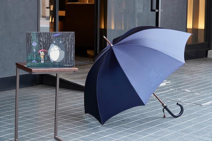 「トトロの雨傘」