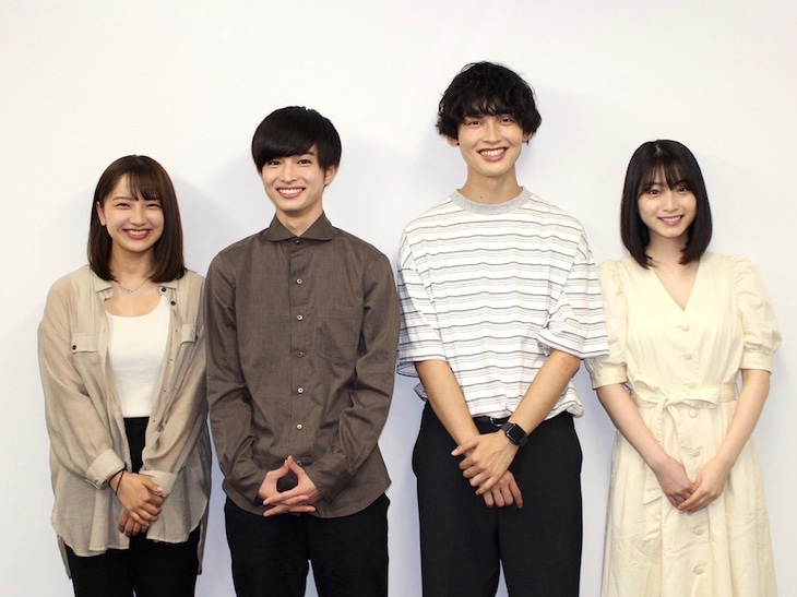 左から尾尻愛、曽田陵介、梶田冬磨、永井理子。