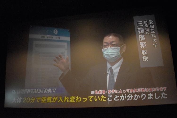 劇場内の換気システム紹介映像。
