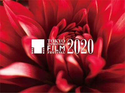第33回東京国際映画祭 ビジュアル