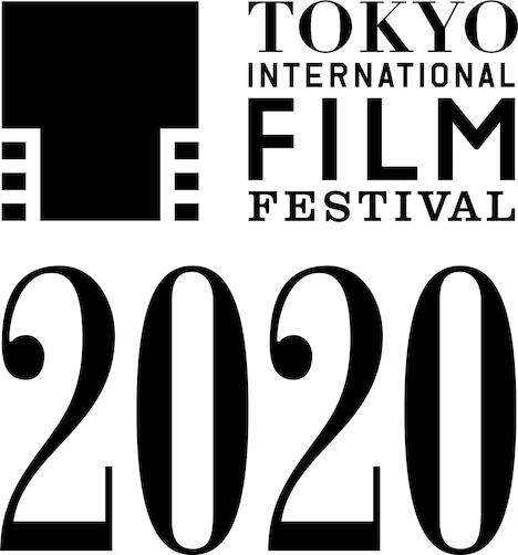 第33回東京国際映画祭 ロゴ