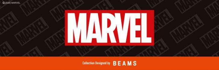 マーベル×BEAMSのロゴ。