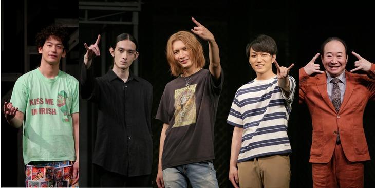 左から吉田健悟、栗原類、藤井流星、神山智洋、中村梅雀。舞台版ならではの要素を、藤井は「髪伸びたなって」と、神山は「僕も分け目が変わった」と語った。(撮影:阿久津知宏)