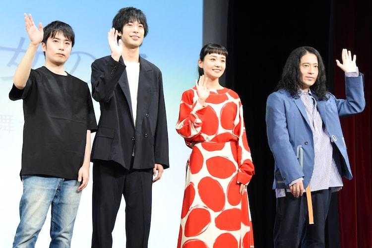 「僕の好きな女の子」初日舞台挨拶の様子。左から玉田真也、渡辺大知、奈緒、又吉直樹。