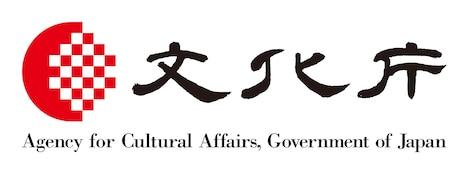 文化庁 ロゴ
