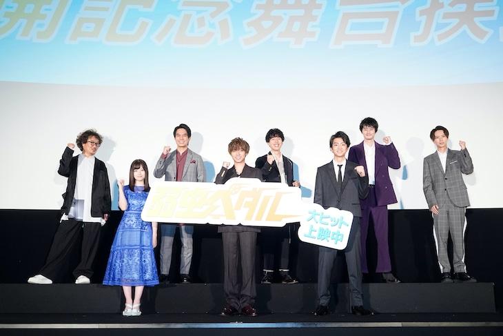 前列左から橋本環奈、永瀬廉、伊藤健太郎。後列左から三木康一郎、菅原健、坂東龍汰、柳俊太郎、井上瑞稀。