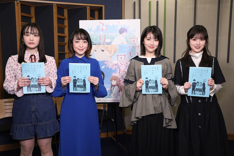 左からアニメ版キャストの鈴木毬花、潘めぐみ、実写版キャストの浜辺美波、福本莉子。