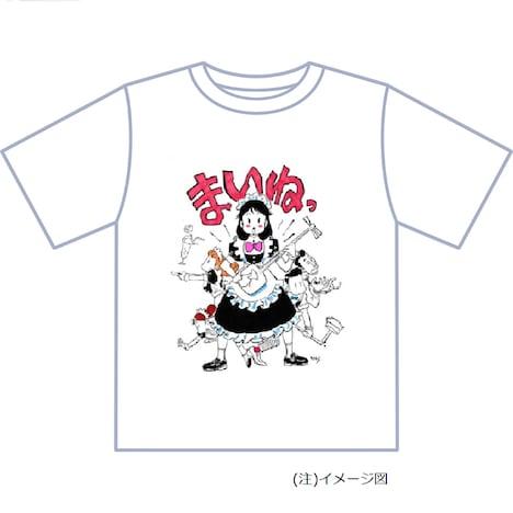 「いとみち」クラウドファンディングのリターンTシャツ。