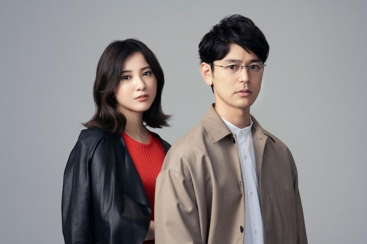 左から吉高由里子演じる矢神楓、妻夫木聡演じる手島伯朗。