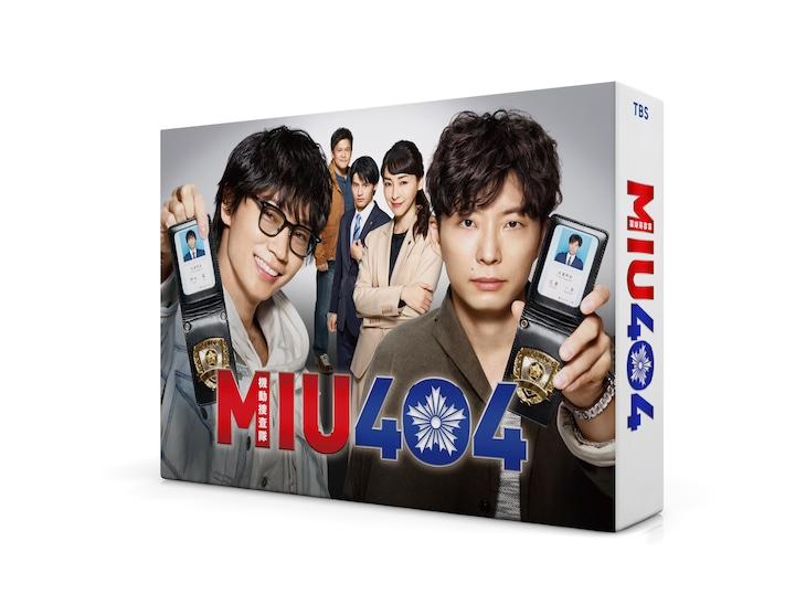 「MIU404」Blu-ray / DVD BOX ジャケット