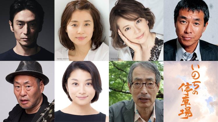 「いのちの停車場」追加キャスト。上段左から伊勢谷友介、石田ゆり子、南野陽子、柳葉敏郎。下段左から泉谷しげる、小池栄子、みなみらんぼう。