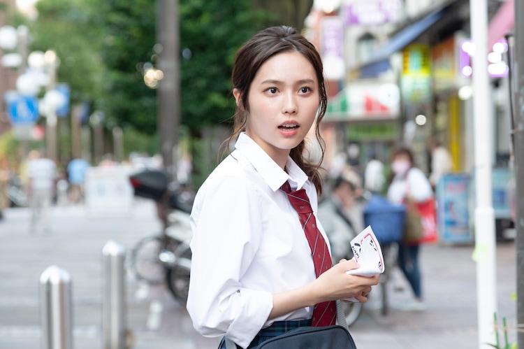 秋田汐梨演じる皆川祐奈。