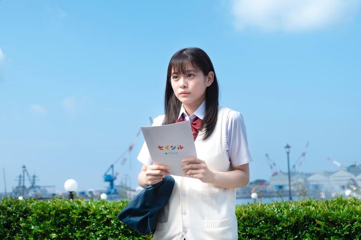 永瀬莉子演じる清野咲良。