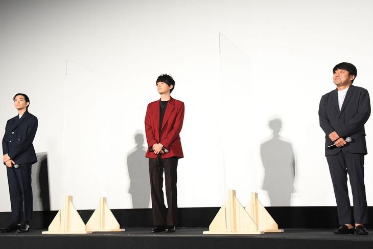 左から竜星涼、古川雄輝、井上竜太監督。