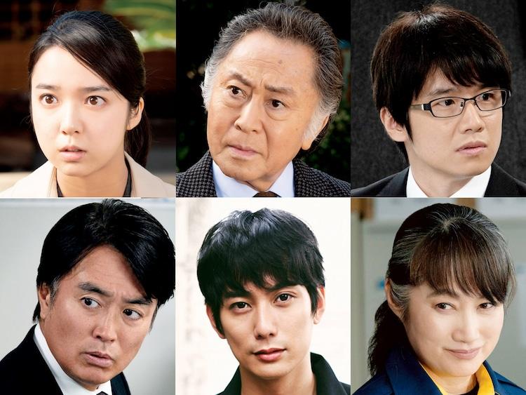 「記憶捜査2~新宿東署事件ファイル~」キャスト一覧。上段左から上白石萌音、北大路欣也、風間俊介。下段左から石黒賢、平岡祐太、余貴美子。