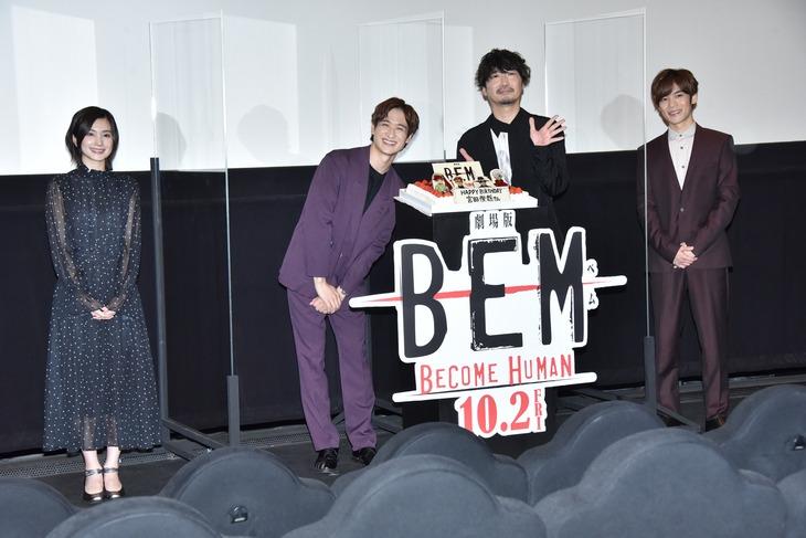 「劇場版 BEM ~BECOME HUMAN~」完成披露試写会の様子。左からM・A・O、宮田俊哉、小西克幸、小野賢章。