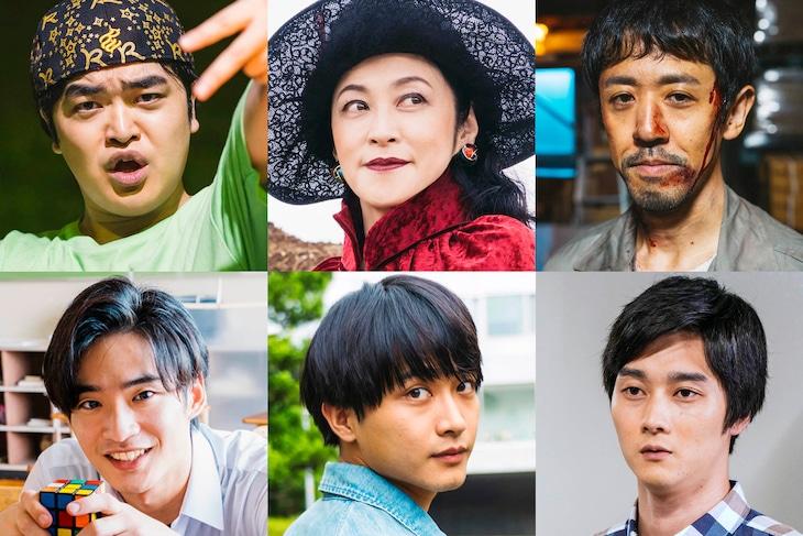 「あのコの夢を見たんです。」ゲスト出演者。上段左から加藤諒、濱田マリ、濱津隆之。下段左から河野紳之介、佐藤寛太、柳俊太郎。