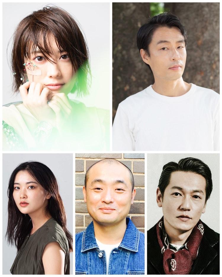 「シュシュシュの娘」キャスト。上段左から福田沙紀、吉岡睦雄。下段左から根矢涼香、宇野祥平、井浦新。