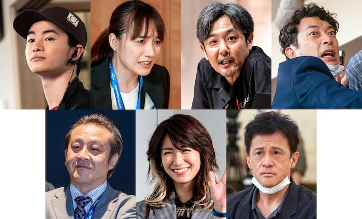 「共演NG」新キャスト。上段左から森永悠希、小島藤子、岡部たかし、迫田孝也。下段左から岩谷健司、瀧内公美、橋本じゅん。