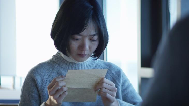 「チャンオクの手紙」