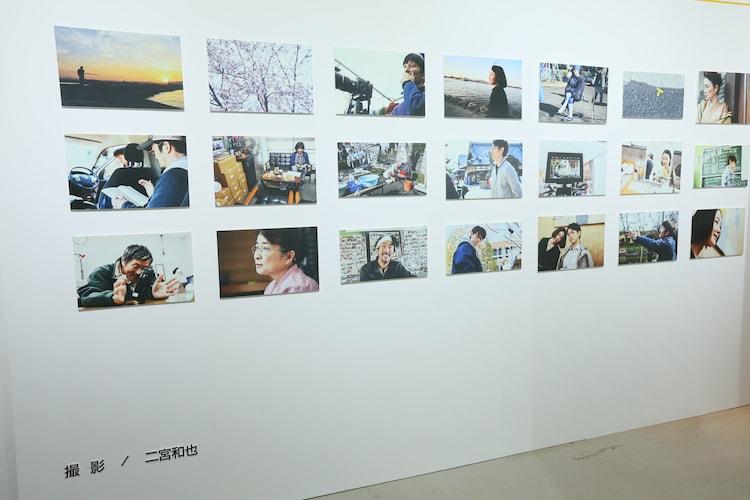 二宮和也が撮影したオフショットの数々。