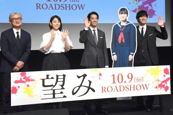 「望み」舞台挨拶の様子。左から堤幸彦、石田ゆり子、堤真一、岡田健史。