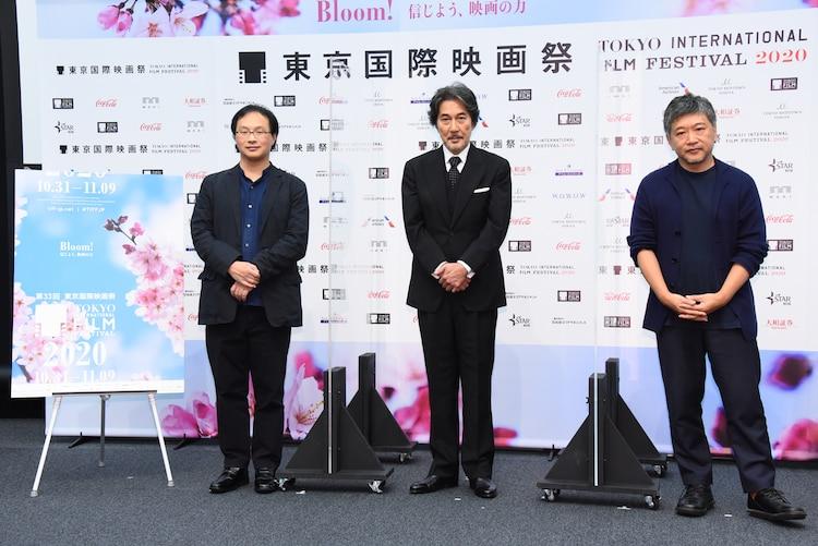 第33回東京国際映画祭ラインナップ発表記者会見の様子。左から深田晃司、役所広司、是枝裕和。