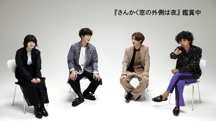 左から平手友梨奈、岡田将生、志尊淳、滝藤賢一。