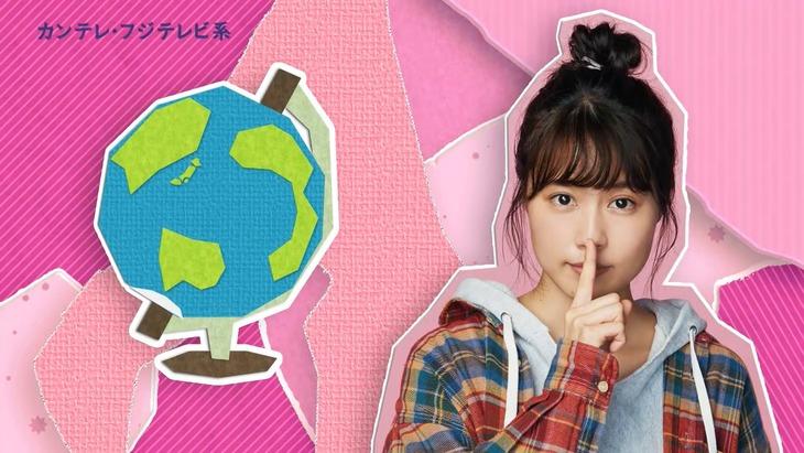 「姉ちゃんの恋人」より、有村架純演じる安達桃子。