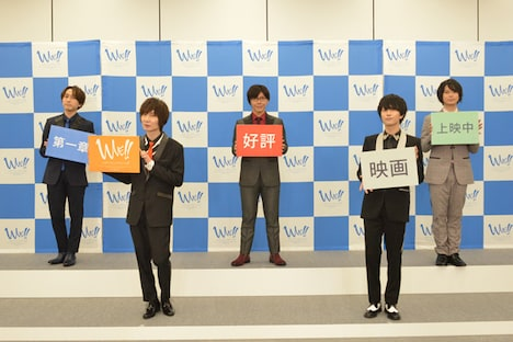 「WAVE!!~サーフィンやっぺ!!~ 第一章」完成披露会の様子。前列左から前野智昭、小笠原仁。後列左から中島ヨシキ、佐藤拓也、土岐隼一。