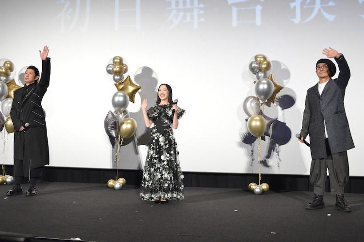 左から永瀬正敏、芦田愛菜、大森立嗣。
