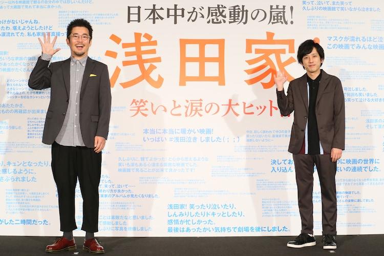 「浅田家!」舞台挨拶の様子。左から中野量太、二宮和也。