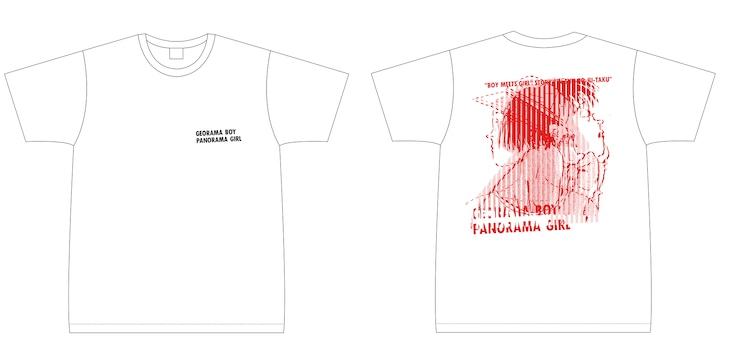 Tシャツのデザイン。(c)2020 岡崎京子/マガジンハウス