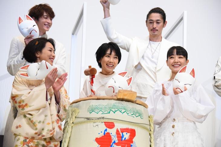 鏡開きの様子。上段左から小関裕太、窪塚洋介。下段左から若村麻由美、松本穂香、奈緒。