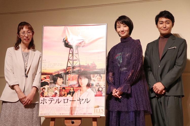 左から桜木紫乃、波瑠、安田顕。