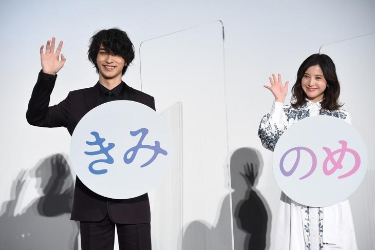 「きみの瞳(め)が問いかけている」公開記念舞台挨拶の様子。左から横浜流星、吉高由里子。