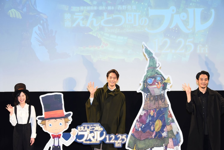 左から芦田愛菜、窪田正孝、キングコング西野。