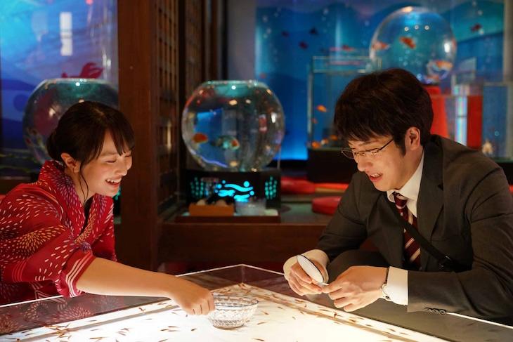 「すくってごらん」 (c)2020映画「すくってごらん」製作委員会 (c)大谷紀子/講談社