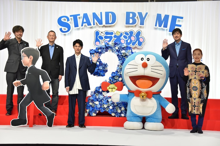 「STAND BY ME ドラえもん2」完成報告会の様子。